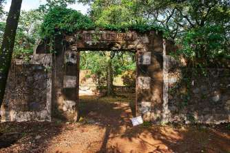 The gate to the solitary compound